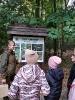 Wycieczka do Wielkopolskiego Parku Narodowego i Muzeum Arkadego Fiedlera -10